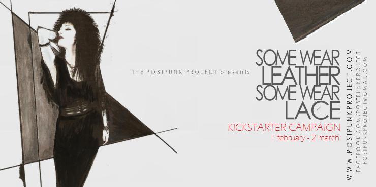 Postpunk Project Kickstarter Campaign