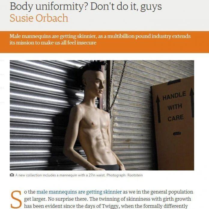Body Uniformity - Dont do it guys