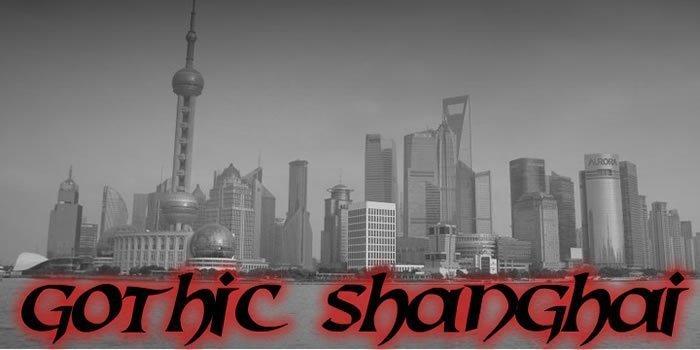 One-Way-Ticket nach Shanghai – Interview mit Janina Gantzert
