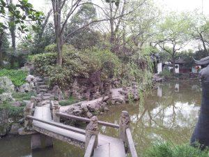 Qiuxia Garden