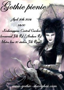 Wer am 20. April zufällig in Shanghai sein sollte, dem sei ein Besuch im Xinhonqquiao Central Garden ans schwarze Herz gelegt