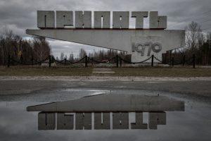 Tschernobyl 2016 - Ortsschild Prypjat